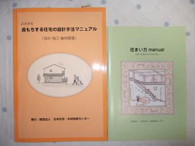 2008_12140020